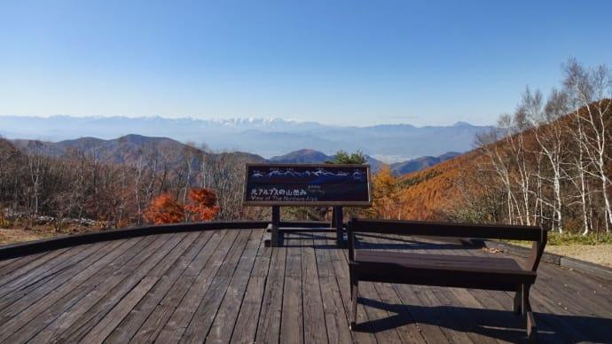 秋の 峰の原高原◆こもれび広場