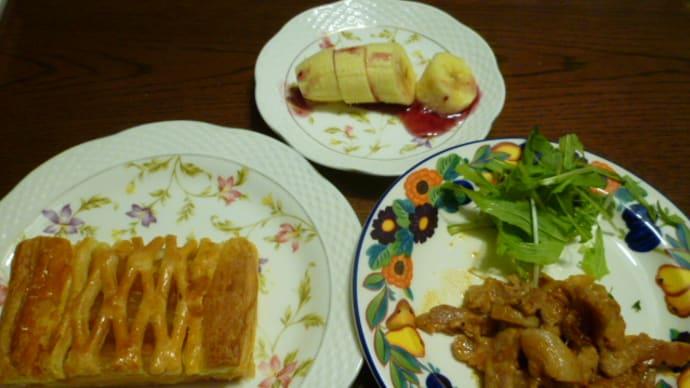 2/7の朝食(北欧のアップルパイ)