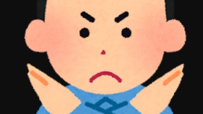 リコール 署名 愛知県