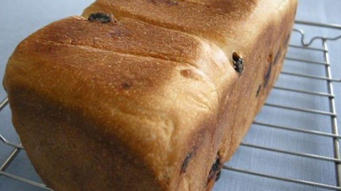 クランベリー入り食パン