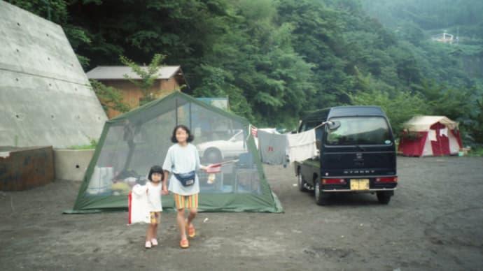 谷瀬の釣り橋📷谷瀬の釣り橋オートキャンプ場がキャンプ旅の始まりーぶらり旅1