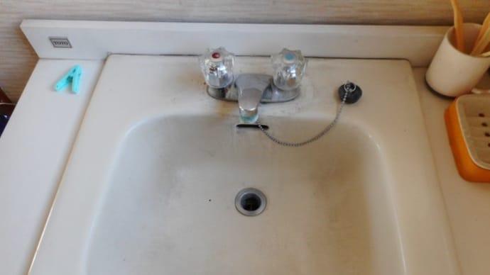 洗面台の水栓交換・・・TOTO