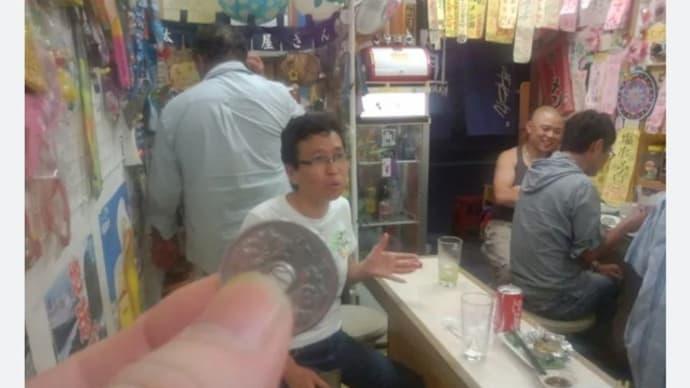 50円落ちてましたよ。シャッター営業について
