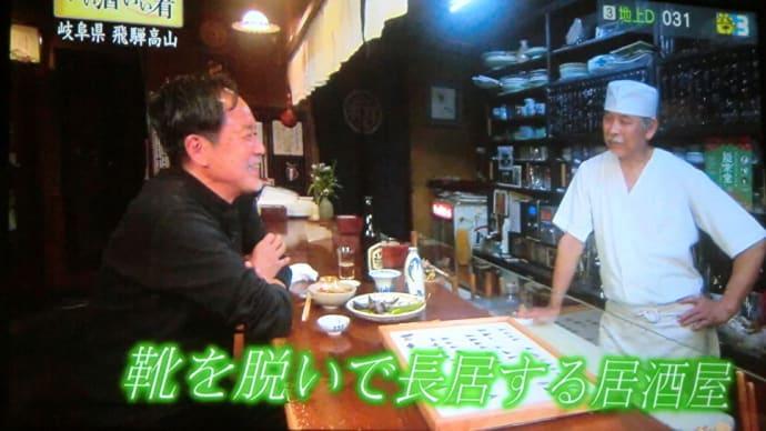 ふらり旅いい酒いい肴 岐阜県飛騨高山の旅📷街角ぶらり旅