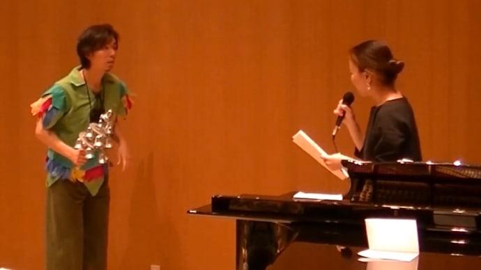 音楽劇「パパゲーノの憂鬱」について①