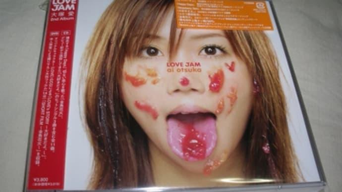 アルバム「LOVEJAM」を買ったよ