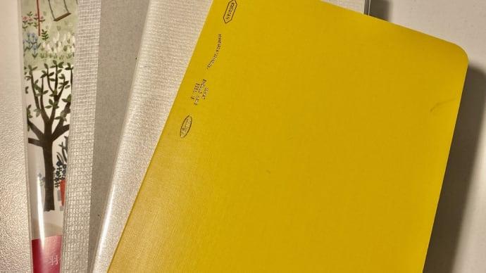 【2022年・手帳準備4】 来年の手帳、それぞれの役割分担