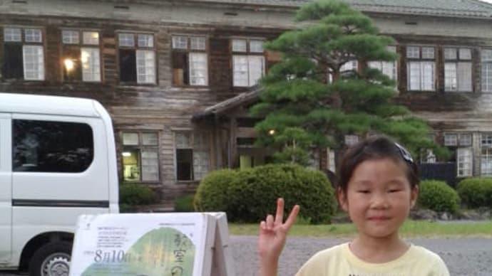 大沢小学校の創造館主催の演劇発表会をみてきました!