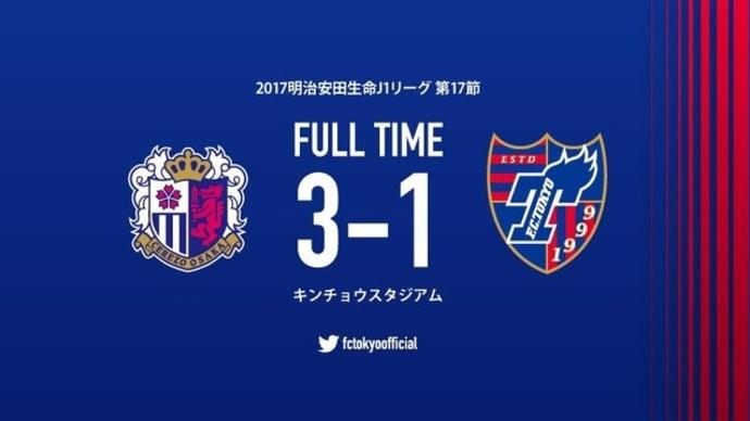 C大阪×FC東京【J1リーグ】