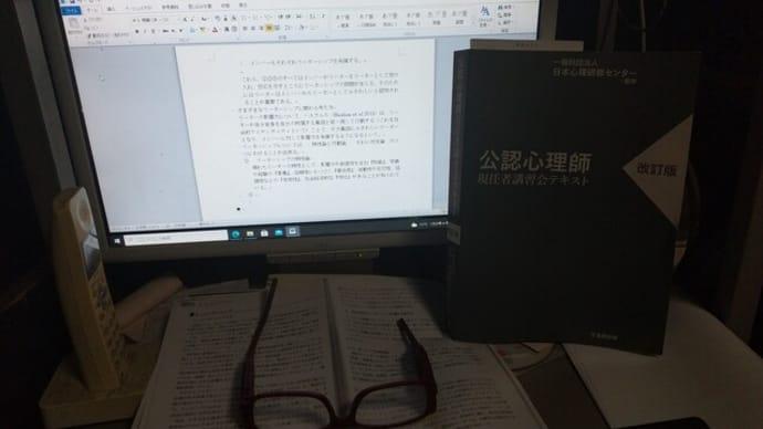 柔道小川雄勢は一本負け「重量級再建」誓う鈴木ジャパンは厳しい船出・・・ 可能性を広げる!