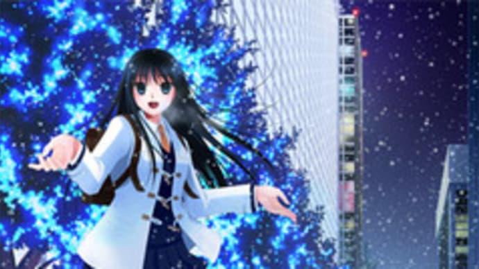 CG「初雪」(オリジナル)