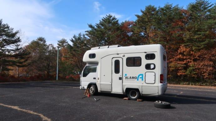 聖湖キャンプ場5日目 広い駐車場でソーラー充電を兼ねてタイヤローテーション (2018/11/7)