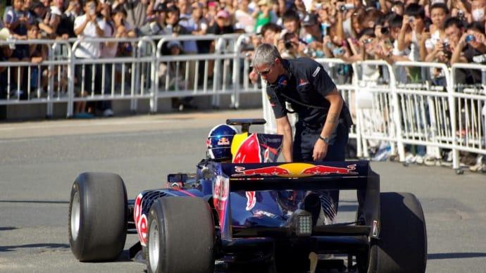 Red Bull Racing Showrun in Osaka