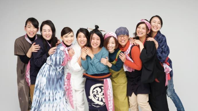 凛九というグループ