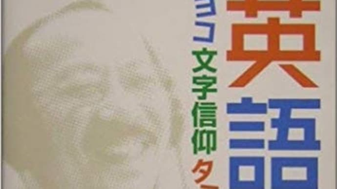 佐藤弘樹さん、ありがとうございました