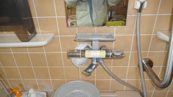 浴室のシャワー水栓の交換・・・千葉市