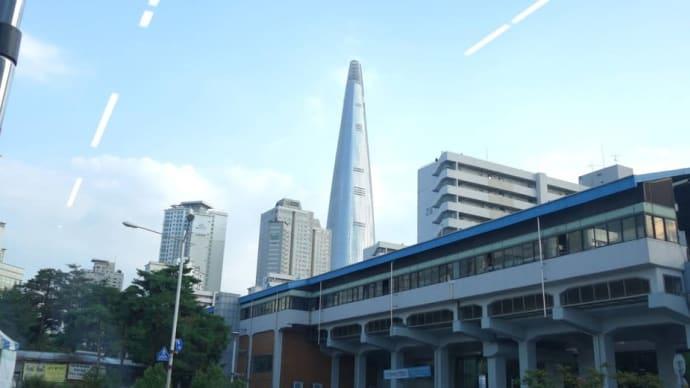 123階は雲の上、ロッテワールドタワー
