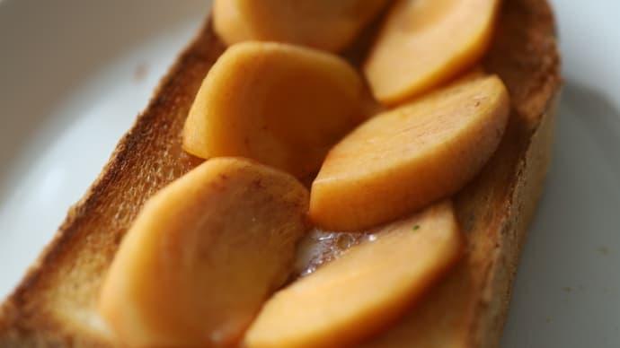 富有柿のトースト