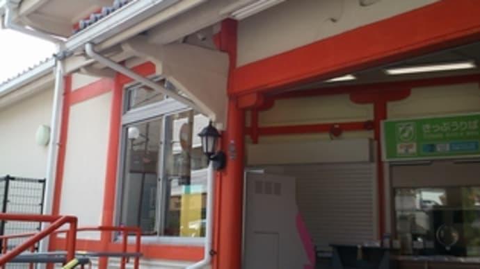 2012年8月京都旅行(その8・東福寺を見学)
