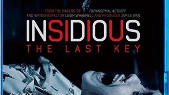 インシディアス 最後の鍵<未>/INSIDIOUS THE LAST KEY