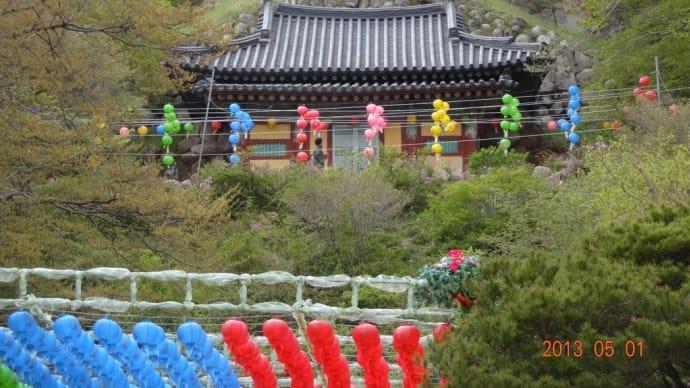 世界遺産 慶州の仏国寺と石窟庵(3)