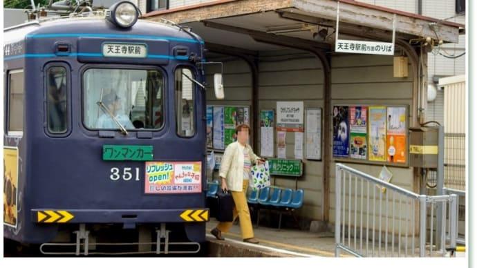 2008年7月阪堺・上町線