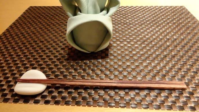 『花Hana*スウィート&テイスティ・デイズ鉄板焼ディナー 』