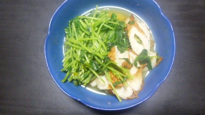 豆苗とチクワのサッと煮