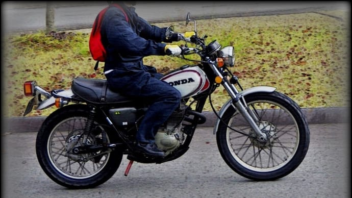 ホンダ SL250