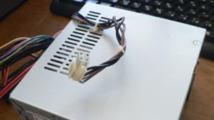 Dell studio 540 電源入らない→電源ユニット交換