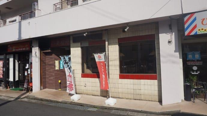 京成佐倉駅前に、胡椒×花椒のWスパイスの野菜たっぷりマーボーメンがあった!