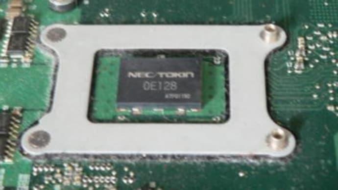 dynabook TX/65D ACアダプター使用時フリーズする→プロードライザをタンタルコンデンサーに交換修理
