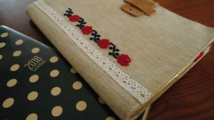 バラの刺繍のスケジュール帳カバー作りました。