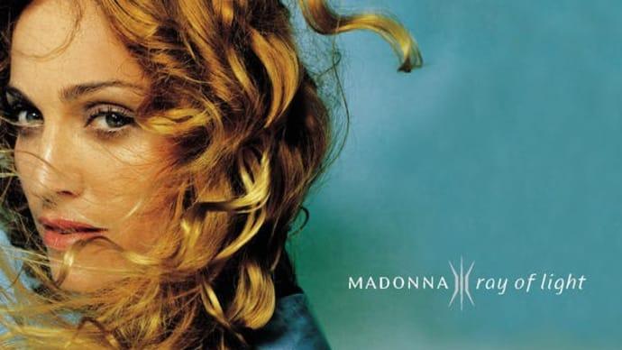 Madonna Box 超激安! Getしました  YouTube動画貼り付け補修工事しました その2