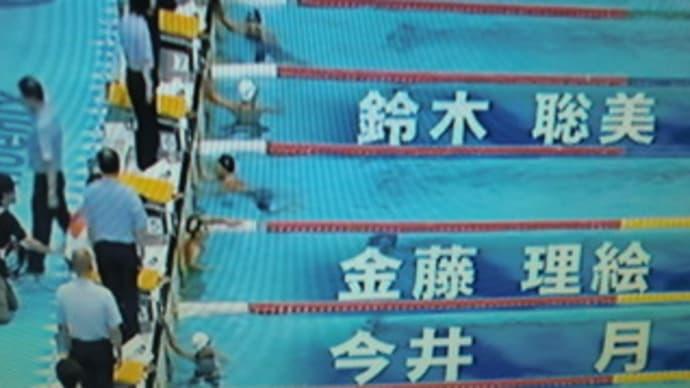 89回競泳日本選手権