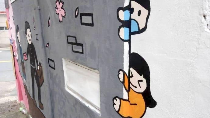韓国旅おすすめの場所(19)釜山 168階段. 부산168계단