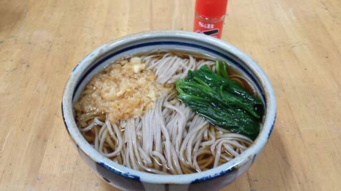 3/25の昼御飯(蕎麦)