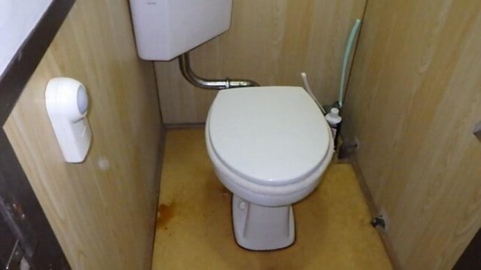 トイレの水漏れ修理?・・・トイレ修理あるある