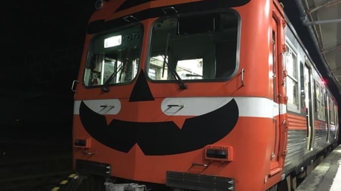 岳南電車もハロウィン気分~