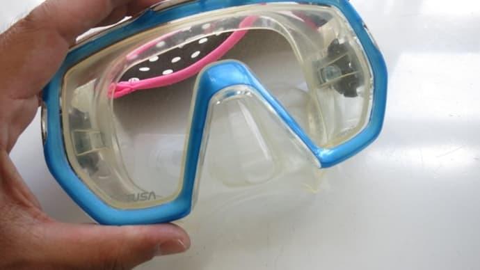 マスクのベルトが緩んで水が入るときの対処法