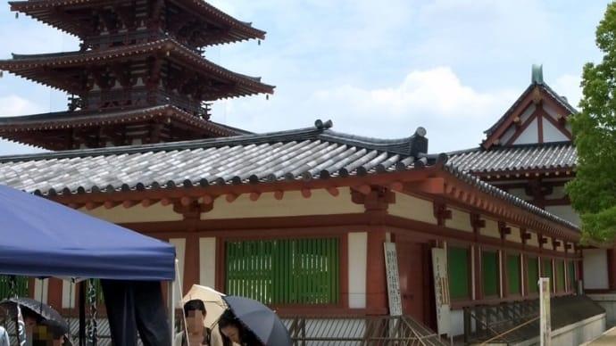 盛夏の四天王寺