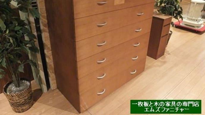 801、【府中家具、ウォールナット材仕様7段ハイチェスト】ゆったりと収納できる。沢山引き出しもある。一番下はレール付き。 一枚板と木の家具の専門店エムズファニチャーです。