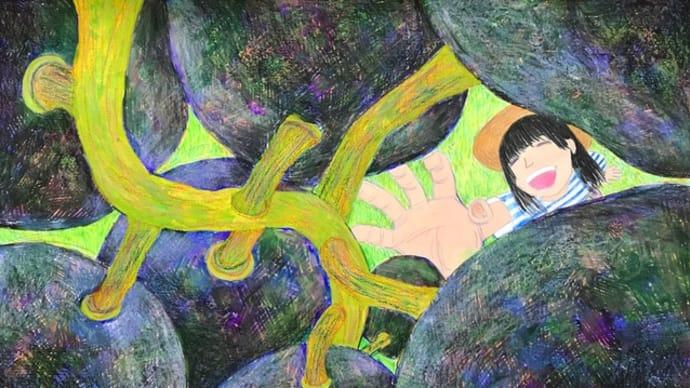 第16回 全国こども絵画選抜展2020「兵庫県知事賞」
