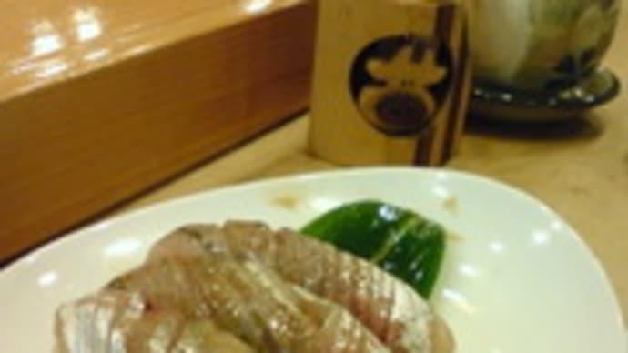 南蛮風?鯵寿司