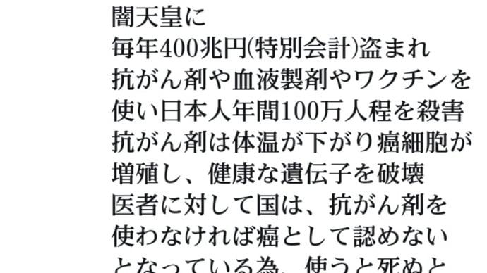 富士 フイルム アドレノクロム