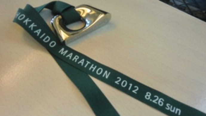 北海道マラソン2012in札幌