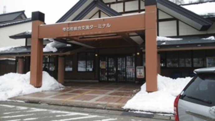 道の駅「雫石あねっこ」