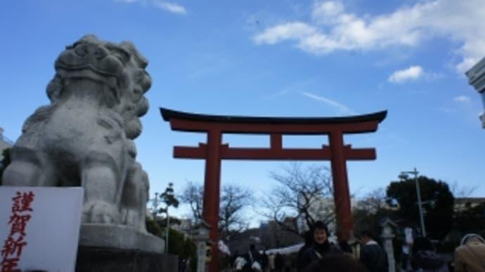 鶴岡八幡宮で初詣