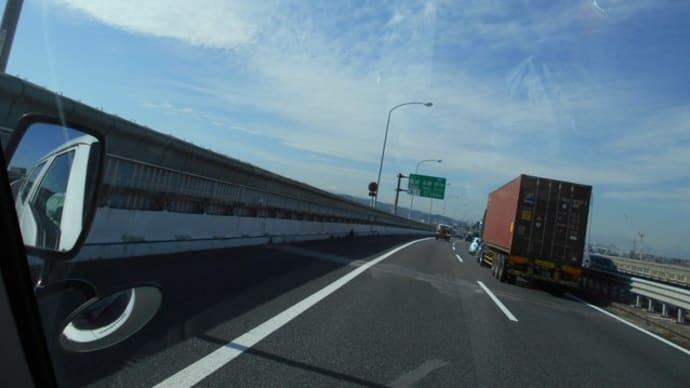 水漏れ箇所が分からない・・・神奈川県相模原市