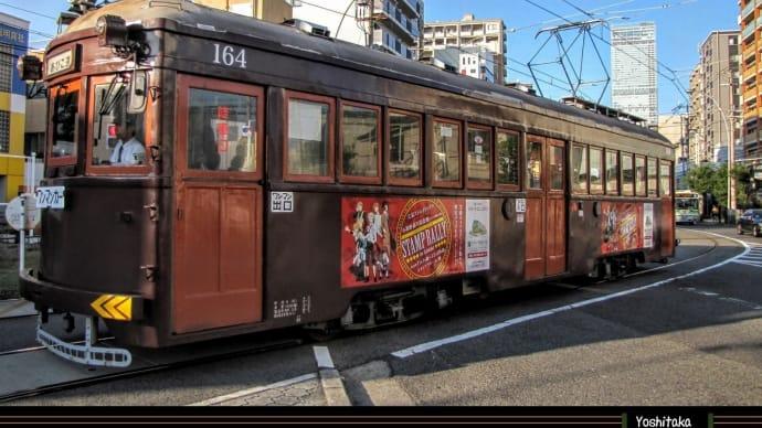 阪堺電車164号機